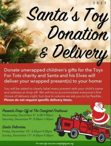 Santa's Toy Donation & Delivery Drop Off #2 @ Cranford Fire House | Cranford | New Jersey | United States