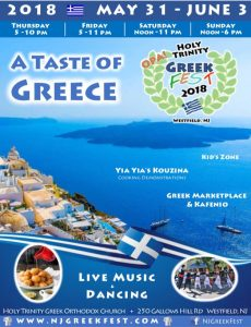 NJ GreekFest @ Holy Trinity Greek Orthodox Church | Westfield | New Jersey | United States