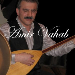 Summer Concert Series - Amir Vahab Trio @ Cranford Community Center | Cranford | New Jersey | United States