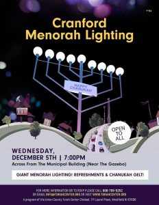 Cranford Menorah Lighting! @ Cranford | New Jersey | United States
