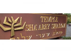 Temple Sha'arey Shalom Hosts Author Caryn Mirriam-Goldberg @ Temple Sha'arey Shalom | Springfield Township | New Jersey | United States