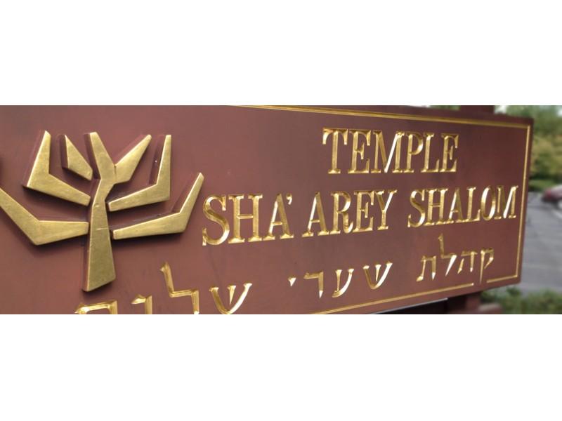 Temple Sha'arey Shalom Hosts Author Caryn Mirriam-Goldberg