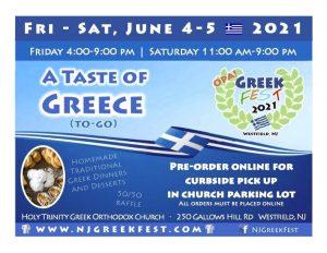 NJ GreekFest To Go! @ Holy Trinity Greek Orthodox Church