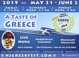 NJGreekFest to Go! @ Holy Trinity Greek Orthodox Church